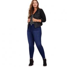 DJB0203 джинсы моделирующие